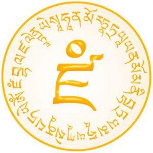 yellow-jambhala1